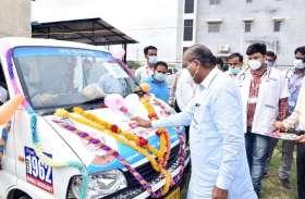 Ahmedabad News : दाहोद जिले में तीन मोबाइल पशु चिकित्सालयों का लोकार्पण