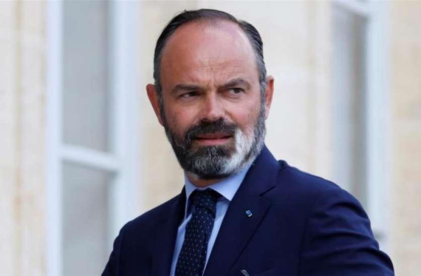 फ्रांस के प्रधानमंत्री Edouard Philippe का इस्तीफा, सरकार में फेरबदल की संभावना
