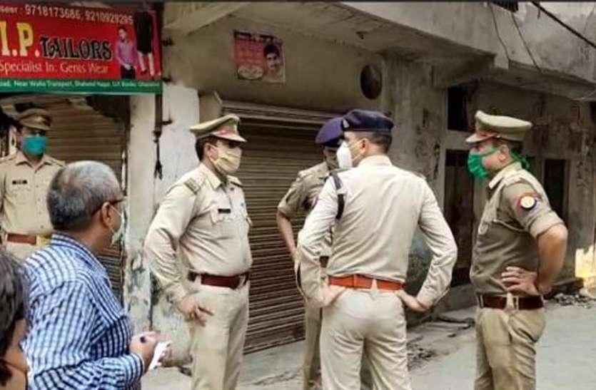 Ghaziabad में डबल मर्डर से सनसनी, घर के अंदर गला रेतकर पिता-पुत्री की हत्या, देखें वीडियो-