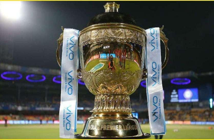 भारत से बाहर हो सकता है आईपीएल-13, श्रीलंका व यूएई दौड़ में