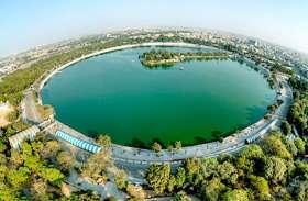 Ahmedabad:  अहमदाबाद का वेजलपुर तालाब मनपा को नि:शुल्क सौंपने का निर्णय,  शहर सौंदर्यीकरण के लिए अब तक सौंपे 5 तालाब