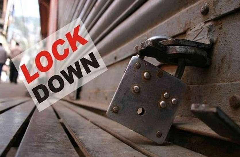 कोरोना विस्फोट के बाद 9 से 19 अप्रैल तक रायपुर टोटल लॉक, जानिए क्या खुला रहेगा और क्या रहेगा बंद