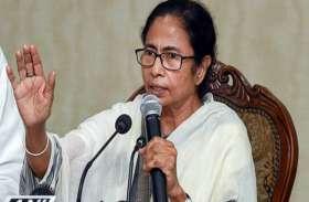 TMC virtual Meet: भाजपा के कुप्रचार के खिलाफ ममता ने दिए पार्टी नेताओं को यह निर्देश