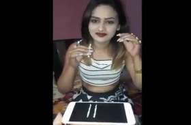 हरियाणवी मॉडल और अभिनेत्री का ड्रग्स लेते हुए वीडियो वायरल, पुलिस जांच में जुटी
