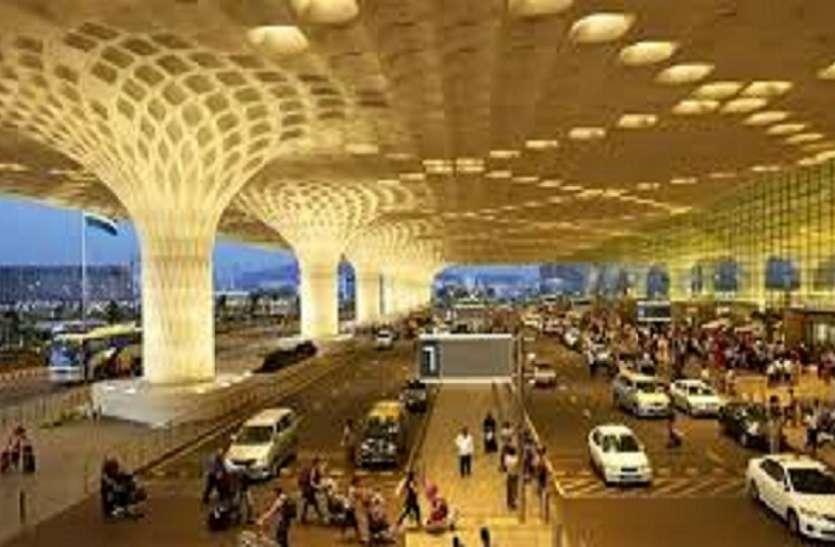 Mumbai News : मुंबई एयरपोर्ट पर 705 करोड़ का घोटाला