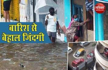 Weather Update: बारिश में बेहाल मुंबई, जानें देशभर में अलगे 24 घंटे Monsoon का हाल