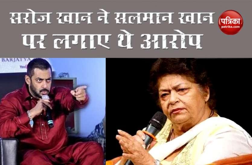 Saroj Khan को जब Salman Khan ने किया था इग्नोर, बात करने से भी कर दिया था मना