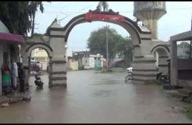 Gujarat: गिर सोमनाथ जिले में मूसलाधार बारिश, जगह- जगह पानी