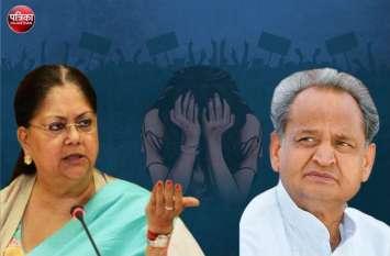 'Ashok Gehlot सरकार बताए, क्या उन्होंने अपराधियों के सामने हथियार डाल दिए हैं?': Vasundhara Raje
