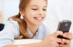 जानिये कैसा हो आपके बच्चों का पहला मोबाइल