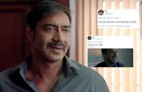 भारतीय शहीदों के लिए अजय देवगन ने उठाया ये बड़ा कदम, फैंस कर रहे हैं तारीफ