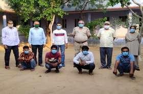 ऑनलाइन ठगी की राशि निकालने पर मिलता था कमीशन, 3.39 लाख रुपए के साथ पकड़े गिरोह के चार सदस्य