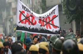 CAA-NRC हिंसा के पांच आरोपियों की संपत्ति 16 को होगी नीलाम, नुकसान की भरपाई पर यूपी में पहली गिरफ्तारी