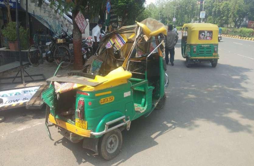 Ahmedabad: शराब भरी कार ने ऑटो रिक्शा को लिया चपेट में
