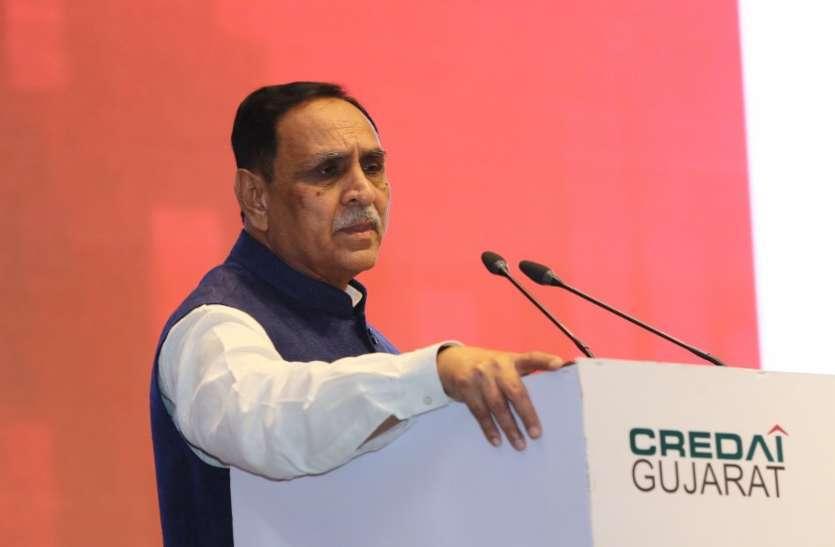Gujarat: लॉकडाउन के 3 महीने में 3338 करोड़ के 122 लाख क्विंटल खाद्यान्न नि:शुल्क वितरित , 4 करोड़ लोगों को पहुंचा लाभ