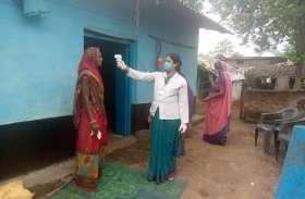 कोरोना अपडेट: दिल्ली से लौटी महिला की रिपोर्ट पॉजिटिव