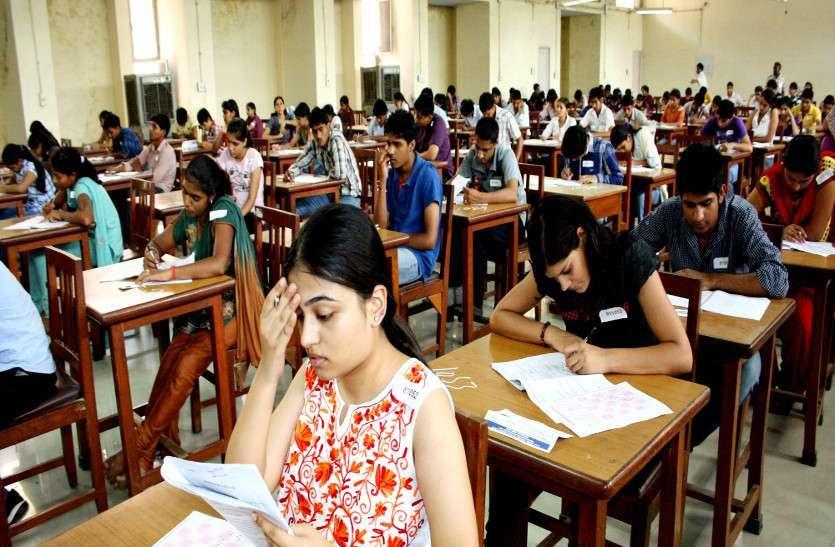 शिक्षकों ने यह क्या किया, परीक्षा में थमा दिए पुराने प्रश्न पत्र