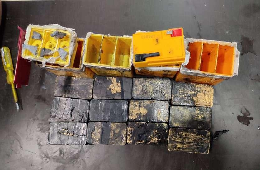 जयपुर एयरपोर्ट पर सबसे बड़ी सोना तस्करी, बैटरियों से निकला 16 करोड़ का सोना, अफसर भी हैरान