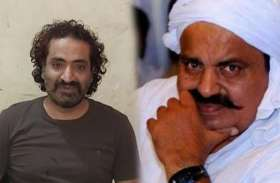 बहुबली 'अतीक अहमद' का भाई पूर्व विधायक 'अशरफ' गिरफ्तार, पुलिस के घोषित कर रखा था 1 लाख का ईनाम