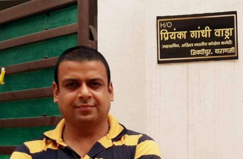 वाराणसी के कांग्रेस कार्यकर्ता ने प्रियंका गांधी के नाम किया अपना आशियाना, कहा बनारस से करें यूपी की सियासत