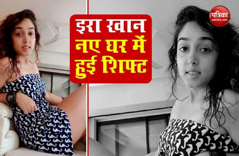Photo of Aamir Khan की बेटी Ira Khan हुईं अपने नए घर में शिफ्ट, सामने आई फोटोज