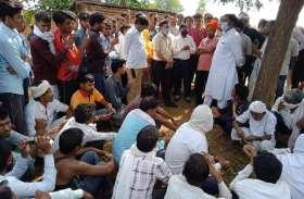 करंट से युवक की मौत के बाद फूटा ग्रामीणों का आक्रोश