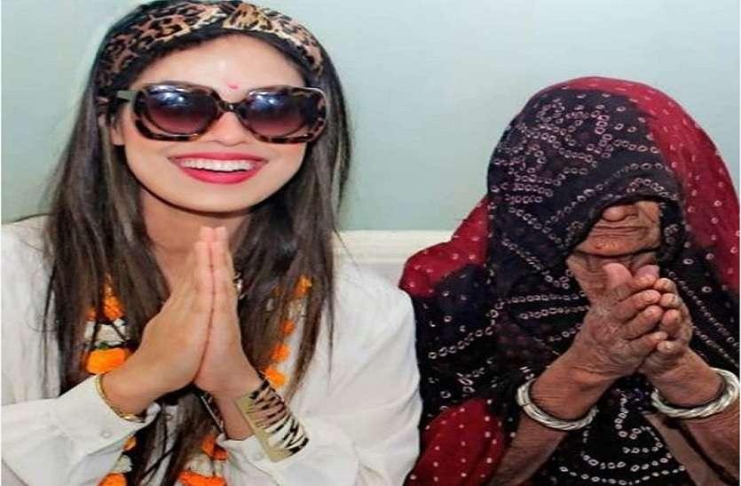 राजस्थान की दादी की फैन हुई मिस इंग्लैंड, अब फंसी विवादों में