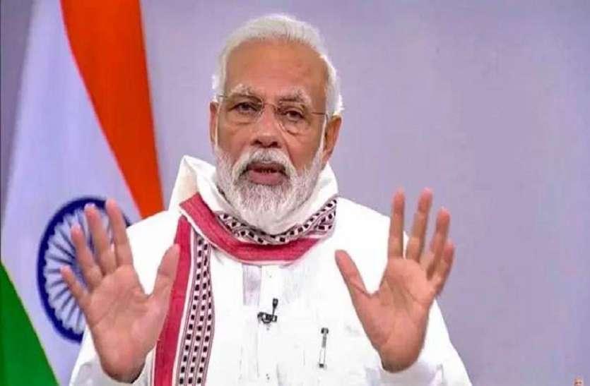 मोदी ने दी राजस्थान के लोगों को बधाई, जानिए क्यों ?