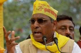 उत्तर प्रदेश में 'रामराज्य' तो नहीं पर 'जंगलराज' जरूर कायम हो गया : ओम प्रकाश राजभर
