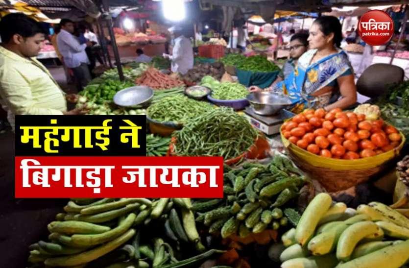 Photo of Tomato हुआ 90 रुपए किलो, Potato 40 रुपए के पार, जाने कितना हुआ Green Vegetables का भाव