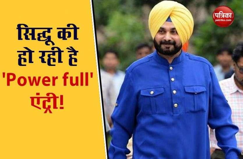 Amrinder Cabinet में शामिल हो सकते हैं Navjot Singh Sidhu, जानें कौनसा मिल सकता है विभाग