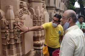 Ram Mandir: मॉडल नहींं बदला जाएगा राम मंदिर का डिजाइन, पिंक स्टोन से किया जाएगा भव्य निर्माण