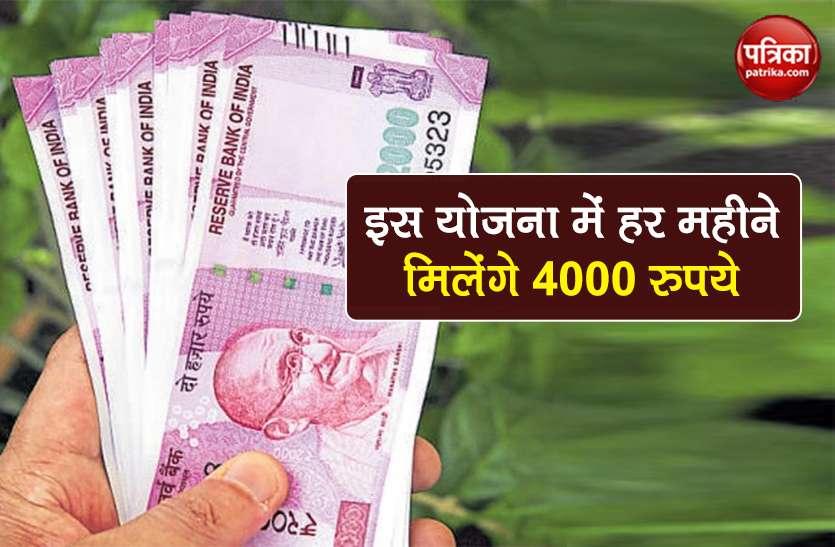 Sakhi Yojana: इस सरकारी योजना में हर महीने मिलेंगे 4000 रुपये, ऐसे उठा सकते हैं फायदा
