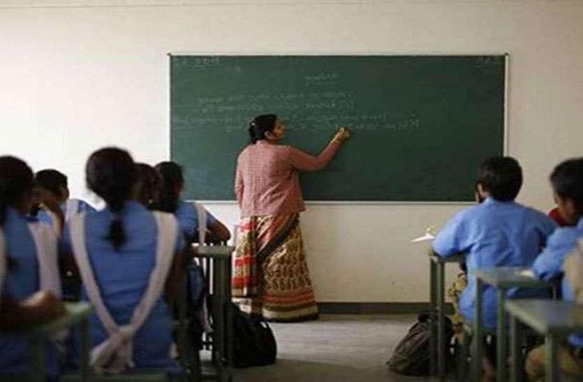 आरटीई से पढ़ चुके बच्चों को नहीं मिलेगी सरकारी अंग्रेजी मीडियम स्कूल में एंट्री