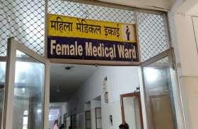 खुद को एएसपी की पत्नी का भाई बता युवक ने बाल पकडक़र 2 डॉक्टरों को जड़े थप्पड़, नर्सों से गाली-गलौज, मचा बवाल