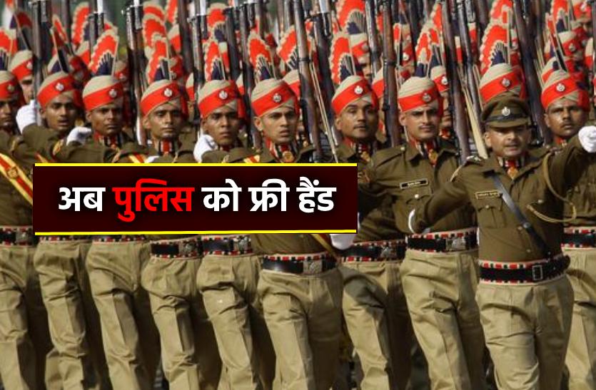 अब मध्य प्रदेश पुलिस को मिला फ्री हैंड, अपराधियों के खिलाफ करें कड़ी कार्रवाई