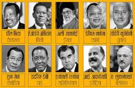 जानिए दुनिया के उन नेताओं के बारे में 30-40 वर्षों से सत्ता में बैठे हैं