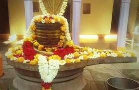 sawan somvar 2020: एक ही प्रतिमा में एक हजार शिवलिंग देखने के लिए उमडती है श्रद्धालुओं की भीड़, भगवान कृष्ण ने किया था अभिषेक