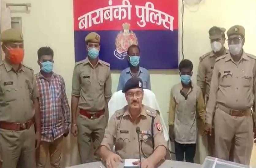 वाहन चोरों के अंतर्जनपदीय गिरोह का पर्दाफाश, चोरी की 10 मोटरसाइकिल सहित तीन सदस्य गिरफ्तार