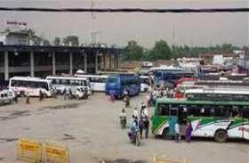 इन शर्तों के साथ आज से बस सेवा शुरु, पहले दिन अंबिकापुर से इन बड़े शहरों के लिए निकलीं 3 बसें
