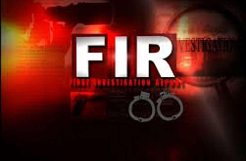 मंत्री के नाम 16 लाख ऐंठने वाले कांग्रेस नेता हलीम खान पर मामला दर्ज