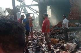 गाजियाबाद : फैक्ट्री में जोरदार धमाका, 7 लोगों की मौत, चार घायल