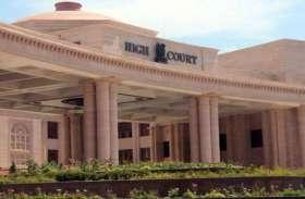 प्रदेश की अधीनस्थ अदालतों में कोरोना से बचाव के इन्तजाम की पीआईएल दायर