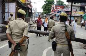 अयोध्या आतंकी हमले के 15वीं बरसी पर सील राम नगरी