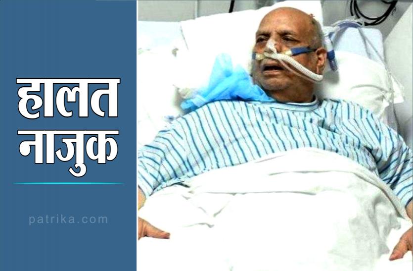 Lalji Tandon Health Update: राज्यपाल लालजी टंडन की हालत नाजुक, चिंतित हैं मेदांता के डॉक्टर्स