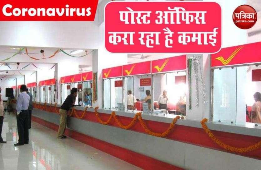 Post Office Scheme से मात्र एक हजार रुपए के निवेश से कर सकते हैं कमाई की शुरूआत