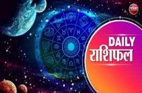 वीडियो राशिफल: सावन के पहला सोमवार पर भगवान शंकर की रहेगी इन पर विशेष कृपा