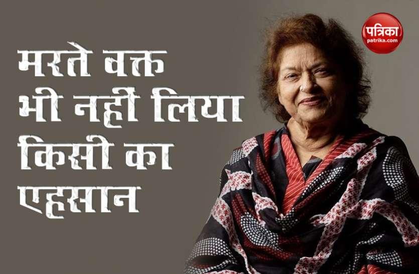 Saroj Khan के अंतिम संस्कार में हुआ बड़ा इत्तेफाक, बेटी ने बताया निधन से पहले कफन के पैसे देकर गईं थीं मां!