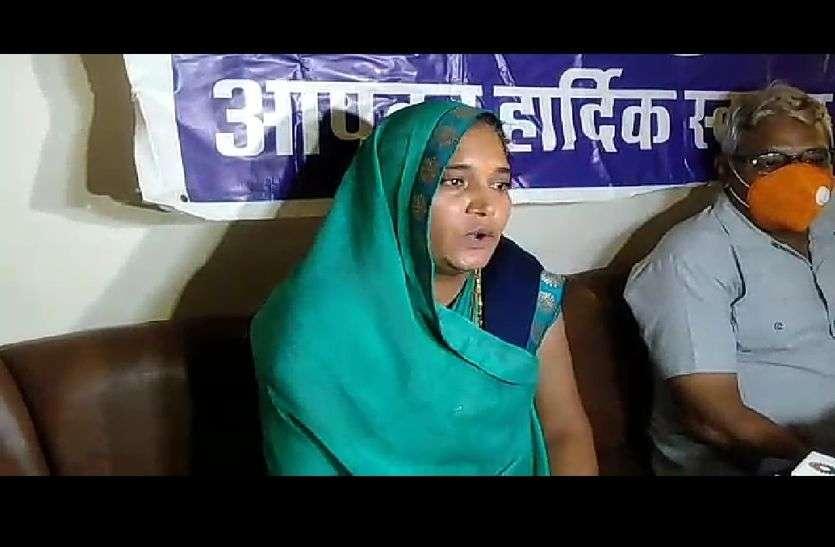वीरांगना ने लगाया सांगोद विधायक भरत सिंह पर शहीद की मूर्ति लगाने में रोड़ा लगाने का आरोप