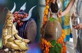 सावन की शुरुआत, मंदिर बंद होने से भक्त घरों में ही करेंगे शिव आराधना